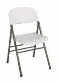 Rental store for FOLDING CHAIR WHITE in Miami OK